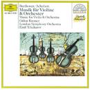 Beethoven / Schubert: Music for Violin & Orchestra/Gidon Kremer, London Symphony Orchestra, Emil Tchakarov