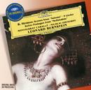 R.シュトラウス:歌曲集、<サロメ>~/Montserrat Caballé, Leonard Bernstein