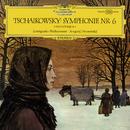 チャイコフスキー:交響曲第6番<悲愴>/Leningrad Philharmonic Orchestra, Evgeny Mravinsky