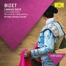 ビゼー:<カルメン>組曲、管弦楽のための小組曲<子供の遊び>、<アルルの女>第1組曲・第2組曲/Orchestre de l'Opéra Bastille, Myung Whun Chung