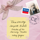 Tchaikovsky: Complete Ballets/Orchestra of the Mariinsky Theatre, Valery Gergiev
