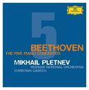 ベートーヴェン:ピアノ協奏曲全集/Mikhail Pletnev, Russian National Orchestra, Christian Gansch