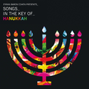 Erran Baron Cohen Presents: Songs In The Key Of Hanukkah/Erran Baron Cohen