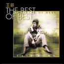 The Best Of Best/Faye Wong