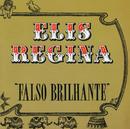Elis Regina Em Falso Brilhante/Elis Regina