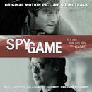 スパイ・ゲーム (オリジナル・サウンドトラック)/Harry Gregson-Williams