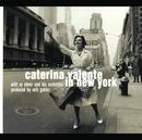 カテリーナ・ヴァレンテ・イン・ニューヨーク/Caterina Valente