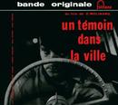 BARNEY WILEN/OST:UN/Barney Wilen