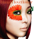 loveflower/HanaH