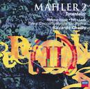 マーラー:交響曲 第2番「復活」/Melanie Diener, Petra Lang, Prague Philharmonic Choir, Royal Concertgebouw Orchestra, Riccardo Chailly