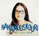 Côté Sud, Côté Coeur/Nana Mouskouri