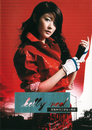 Red (New Songs + Greatest Hits)/Kelly Chen