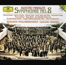 マーラー:交響曲第8番<千人の交響曲>/Berliner Philharmoniker, Claudio Abbado