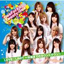 LOVE☆LIMIT ~卒業までのカウントダウン~/OFA☆21