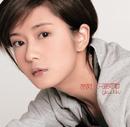 Zhi Yao Gan Dong/Gia Lin