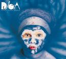 Pigment/Djoa