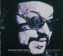 The Real Folk Blues/Machouston Baker