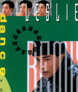 "Legend - ""Dance & Remix""/Leslie Cheung"