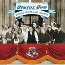 Famous In The Last Century/Status Quo