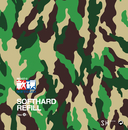 Softhard Refill/Soft Hard