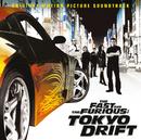 Tokyo Drift (Fast & Furious)/Teriyaki Boyz
