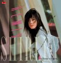 Shirley Remix/Shirley Kwan
