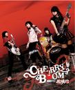 Dear Prince/Cherry Boom