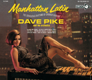 マンハッタン・ラテン/Dave Pike