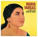 Maria Vargas Y La Guitarra De Paco De Lucia (Reissue)/Maria Vargas