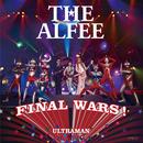 Final Wars ! / もう一度ここから始めよう(C)/THE ALFEE