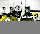 Schrei (Digital Version)/Tokio Hotel