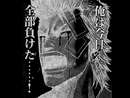 FUTURISTIC LOVE~薔薇学少年愚連隊 VS ジャスティス(ギャングキング)/MIYAVI
