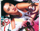 The Newest Image/Cecilia Cheung