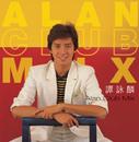 Alan Club Mix/Alan Tam
