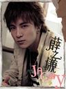 Zhi Qian Xue/Zhi Qian Xue