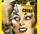 Comida China (Rock Argento)/Comida China