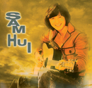 Sam Hui (Re-issue)/Sam Hui