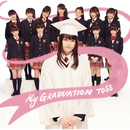 My Graduation Toss/さくら学院