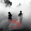 Dust On The Ground (Album Version)/Bombay Bicycle Club