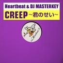 CREEP ~君のせい~/Heartbeat & DJ MASTERKEY