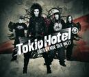 Übers Ende der Welt (2-Track International Version)/Tokio Hotel
