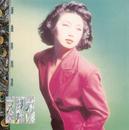 Back To Black Series - Xin Qu Yu Jing Xuan/Connie Mac
