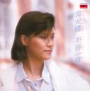 Back To Black Series - Bu Zai Yi Yang/Annabelle Lui