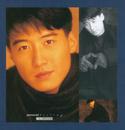 Back To Black Series - Wo De Gan Jue/Leon Lai