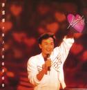 Back To Black Series - Sam Hui '89 Live (2 CD)/Sam Hui