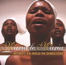 Moruti Ka Ntlo Ya Dimilione/Maria Le Maria