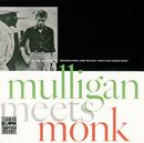 Mulligan Meets Monk/Thelonious Monk, Gerry Mulligan