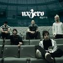 Agora/NX Zero