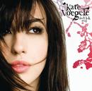 Don't Look Away/Kate Voegele