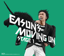 Eason Moving On Stage 1 (Live 3 CD (Digital Only))/Eason Chan